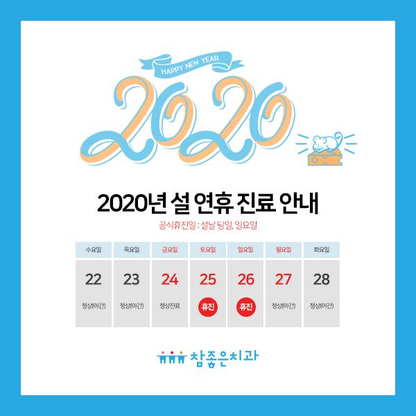 200120_popup.jpg