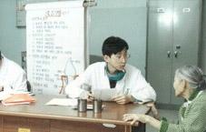 1991년 번동 복지관 진료중