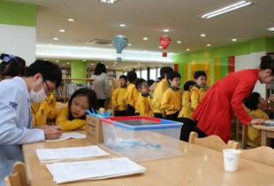 초등학생들의 구강검진