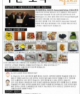 주간소식_11월4주.jpg