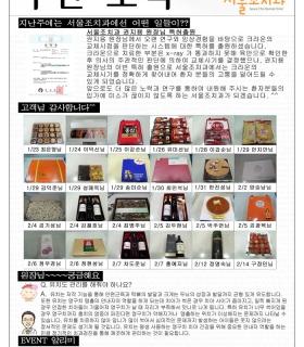 주간소식_2월3주 copy.jpg