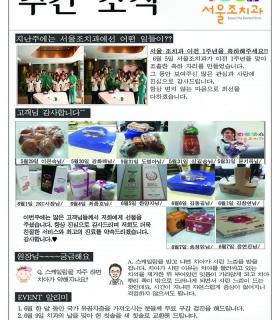 주간소식_0601.jpg
