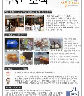 주간소식_0503 copy.jpg