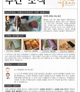 주간소식_0401.jpg