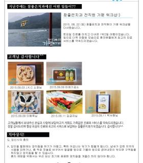 참좋은치과_09월-2주-주간소식.jpg