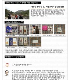 서울조치과_05월-1주-주간소식.jpg