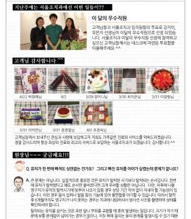 서울조치과_04월-1주-주간소식_20150305.jpg