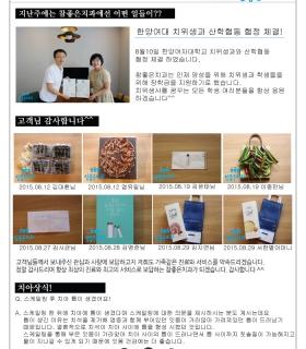 참좋은치과_08월-4주-주간소식.jpg