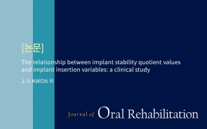 논문 썸네일-journal of oral re-.jpg