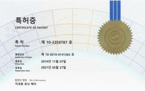 특허_썸네일10.jpg