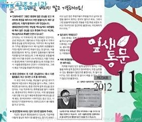 서울환경연합 sum.jpg